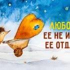 lyubov
