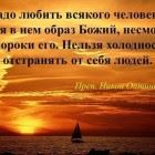 davs2_shuoi