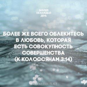 pisanie-3