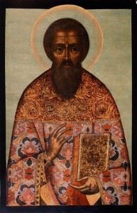 Священномученик Артемон, пресвитер Лаодикийский