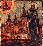 Преподобный Александр Ошевенский