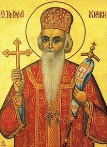 Святитель Николай,