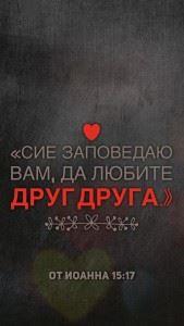 пролюбов