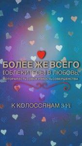 пролюбов1