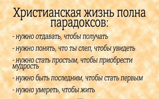 foto-dnya3