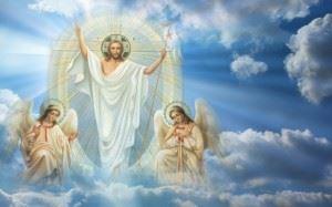 Iisus-Gospod-Bog