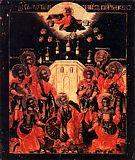 Девять мучеников Кизических1