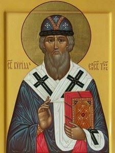 Свт Кирилл, епископ Туровский