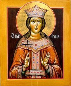 Великомученица Ирина1