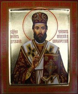 Святитель Досифей (Васич), митрополит Загребский, исповедник