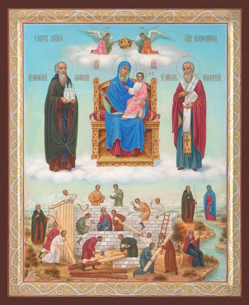 Икона-Божией-Матери-Экономисса-Домостроительница