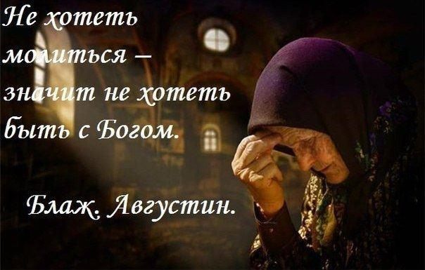 Молись3