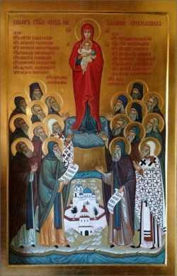 Собор Вааламских святых