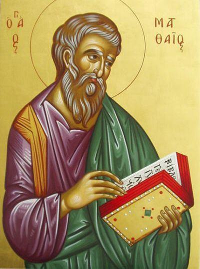 apostolos_mathaios