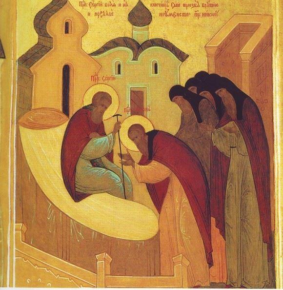 monasterium.rui_08