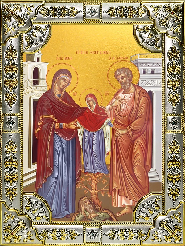 Святых праведных Иоакима и Анны